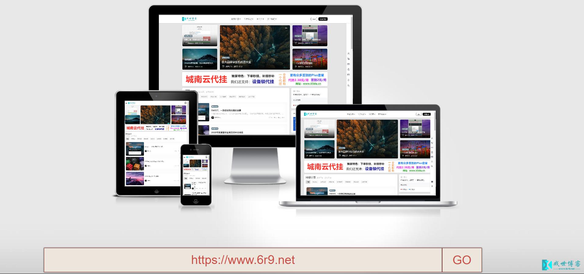 ShrinkTheWeb – 一个免费缩略图在线生成网站源码