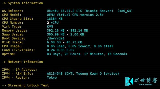 5个Linux服务器一键综合测试性能和配置脚本工具-戏世博客