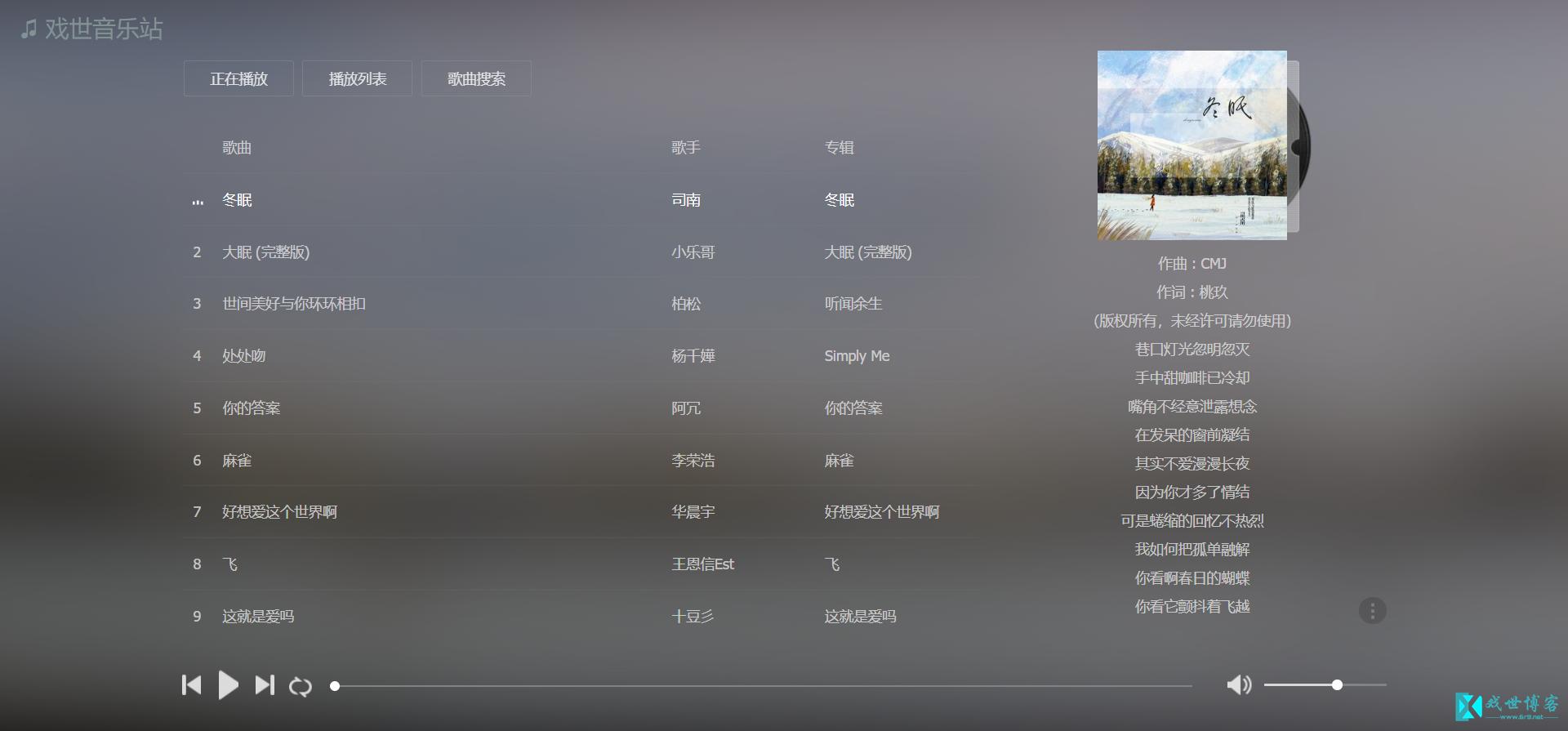 MKOnlinePlayer v2.4分享(修复)